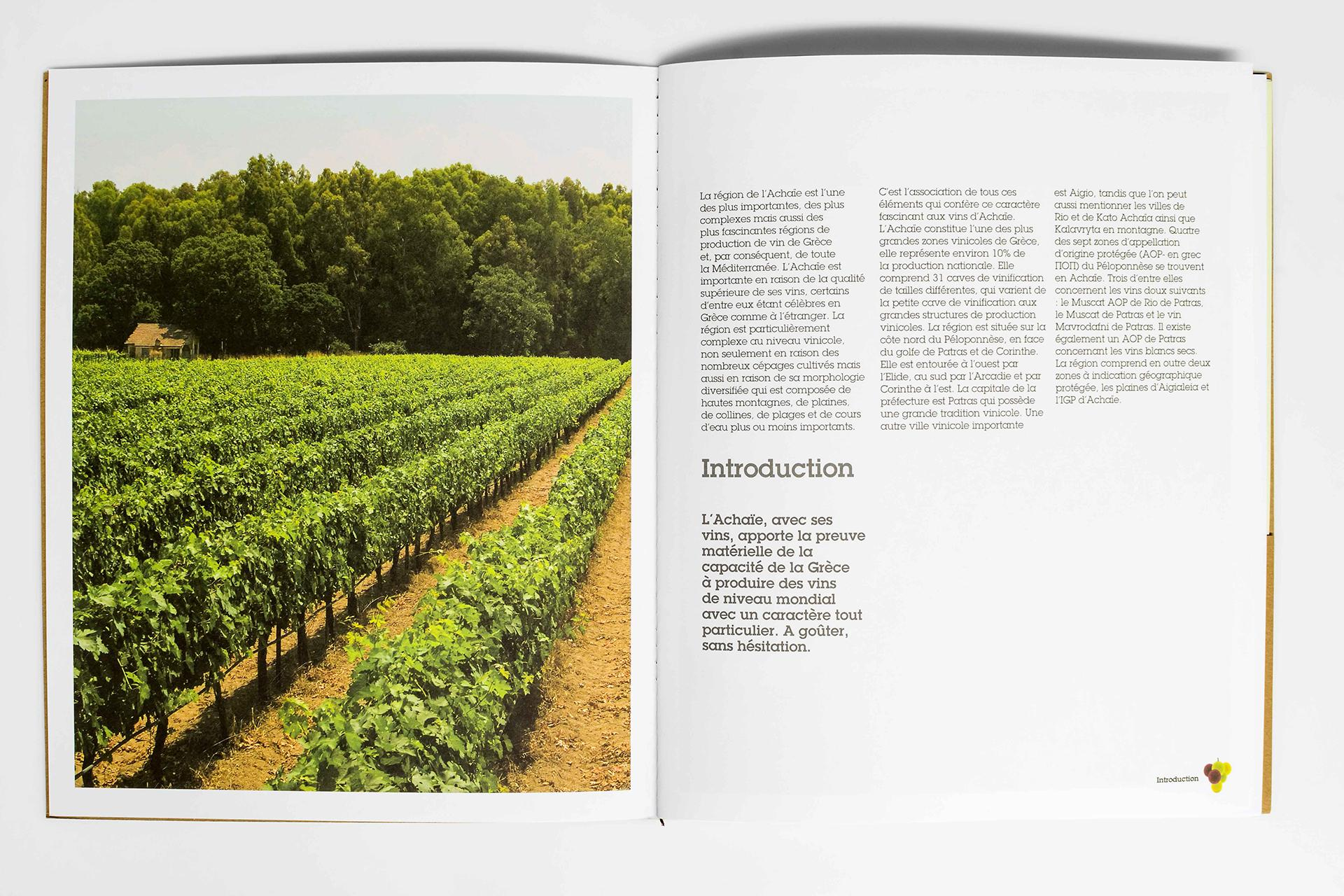 Achaia Wines book