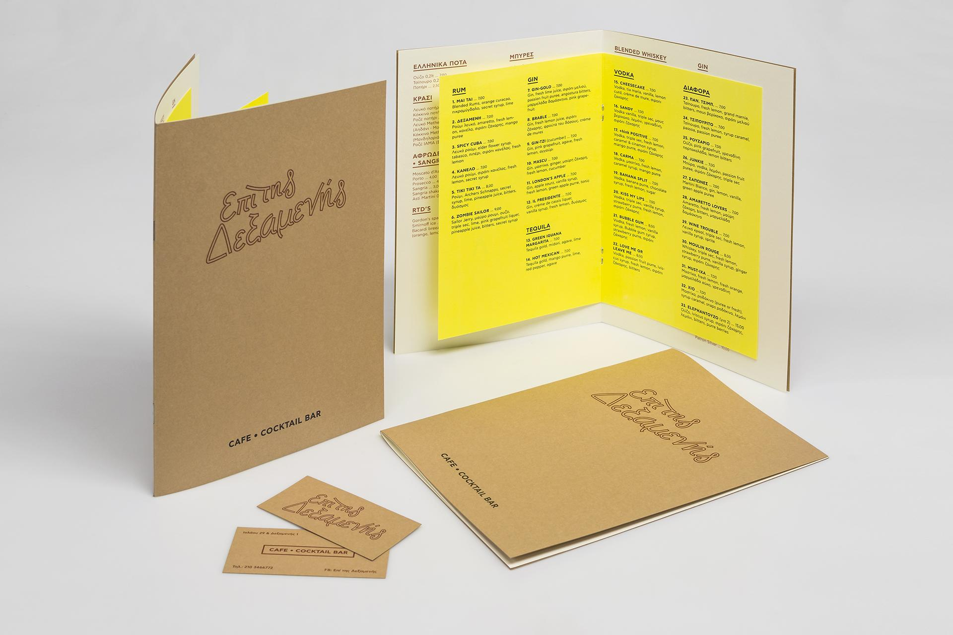 Epis tis Deksamenis menu & cards